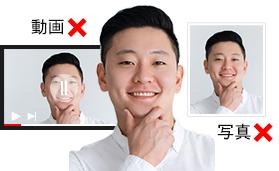 aiDee ekyc cometrue.ai AI cloud platform 人工知能基盤の非対面本人認証 顔認識, FACE aiDee -jp, cometrue.ai